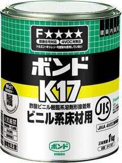 ボンド K17 床タイル用1kg