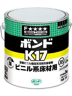 コニシ K-17 3K