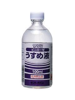 ビニローゼ専用うすめ液 100ml