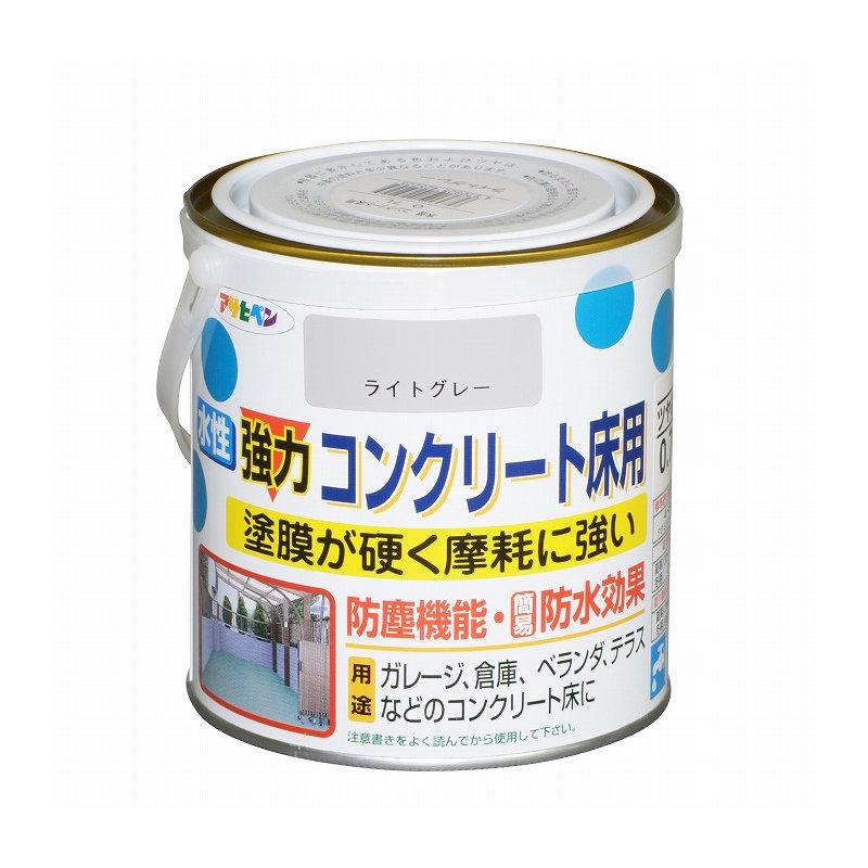 水性コンクリート床用 0.7L ライトグレー