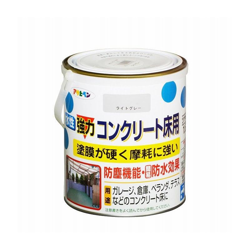 水性コンクリート床用 1.6l ライトグレー