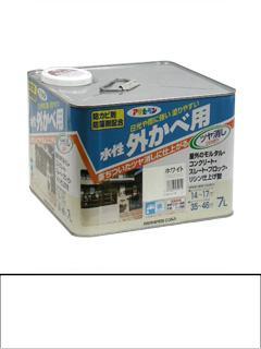 水性外かべ用ホワイト 7l