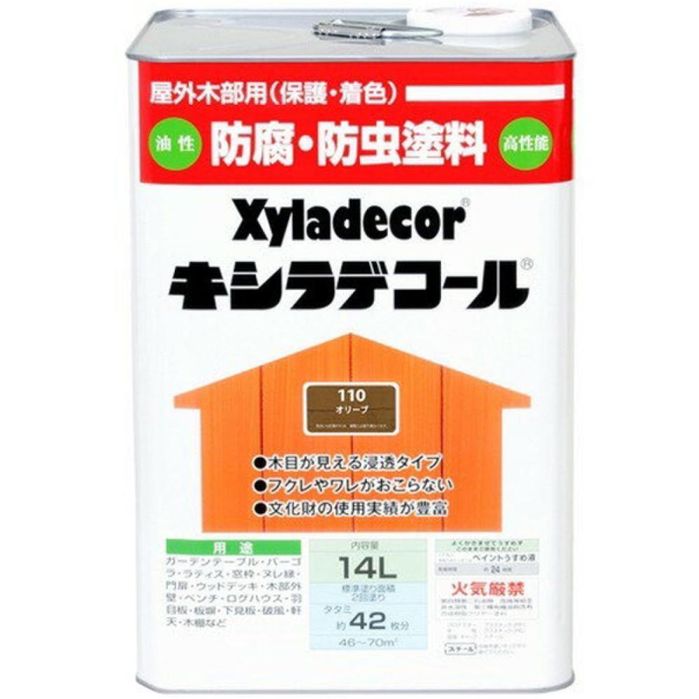 キシラデコール 14L オリーブ