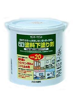 水性 塗料下塗り剤 0.7L No.20