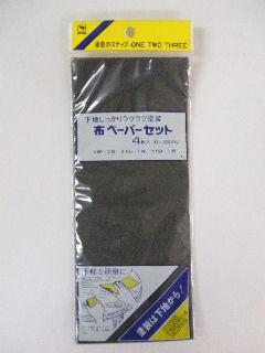 コーワ 布ペーパーセット(4枚入)