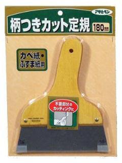 カベ紙柄つきカット定規 180mm 905