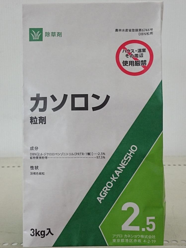 カソロン2.5粒剤 3Kg