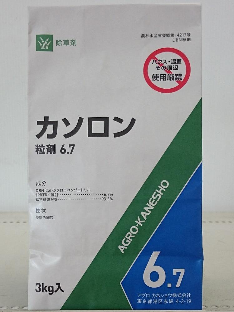 カソロン6.7粒剤 3Kg