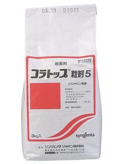 コラトップ5%粒剤 3KG