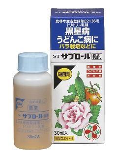 STサプロール乳剤 30ml
