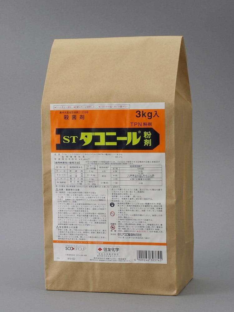 ダコニール粉剤 3kg