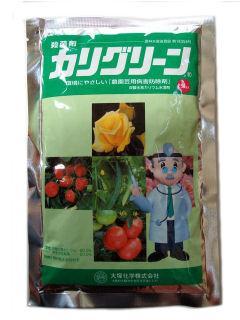 カリグリーン水和剤 250g