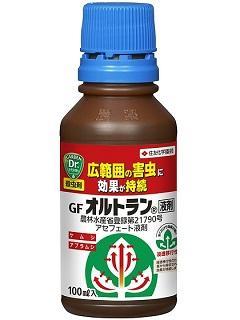 GFオルトラン液剤 100ml