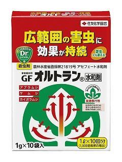 家庭園芸用 GFオルトラン水和剤 1g×10