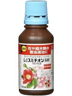 家庭園芸用 スミチオン乳剤 100ml