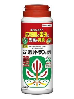 家庭園芸用 GFオルトラン粒剤 200g