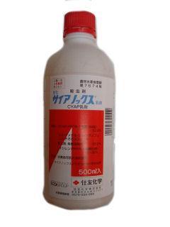 サイアノックス乳剤 500ml