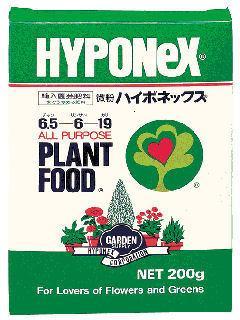 ハイポネックス 微粉 200g