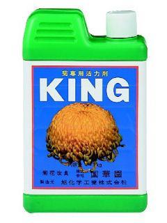 国華園 活力剤キング 1kg