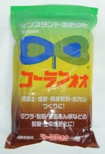 コーランネオ 1kg