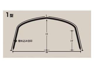 セキスイ トンネル支柱(11S-127) 1型 支柱径11×幅1,800×高さ790mm