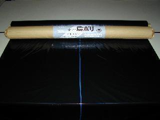 マルチ 黒 0.02mm×950mm×200m