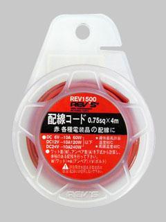 電線 0.75sq/4m 各色