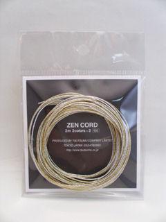 ZENコード 各種
