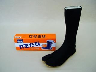 力王 地下足袋 ファイター 12枚 25.5cm