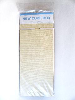 NEWキューブBOX 各サイズ