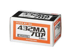 MAX フロアステープル 432MAフロア