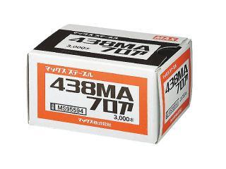 MAX フロアステープル 438MAフロア