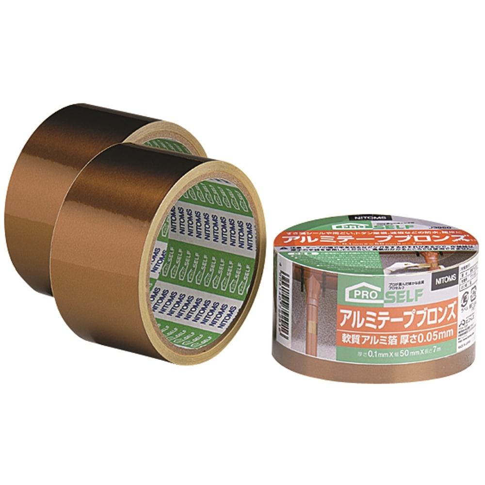 J3950 アルミテープ ブロンズ 50×7