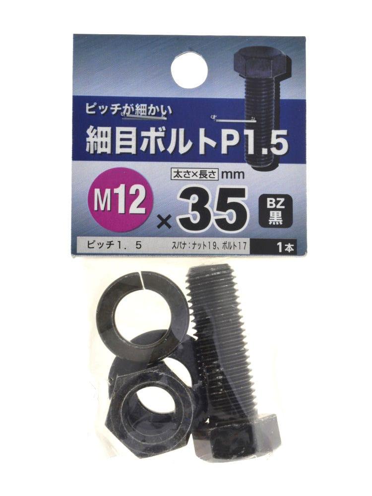 サイメボルト P15 12×35