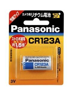 パナソニック リチウム電池 CR-123AW