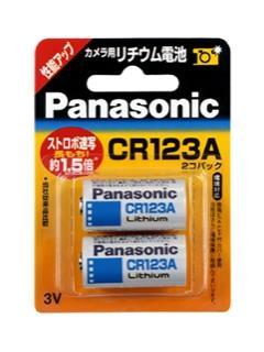 パナソニック リチウム電池 CR-123AW/2個入り