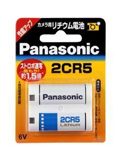 パナソニック リチウム電池 2CR-5W