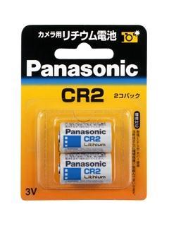 パナソニック リチウム電池 CR-2W/2P