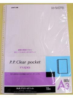 リヒト クリヤ-ポケット N-1478 グレ-