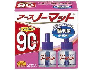アースノーマット 替ボトル 無香性 90日 2個入