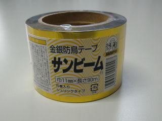 金銀テープ 11mm×90m