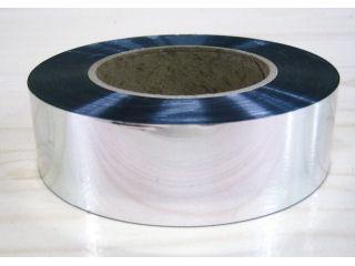 防虫テープ 30mm×200m