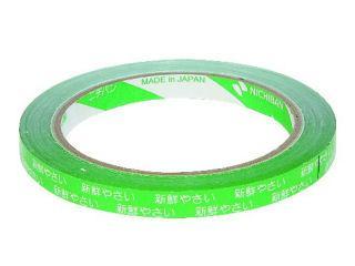 バッグシーラーテープ (新鮮野菜) 緑