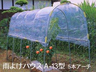 雨よけハウス用替ビニール 各サイズ