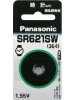パナソニック 酸化銀電池 SR621SW