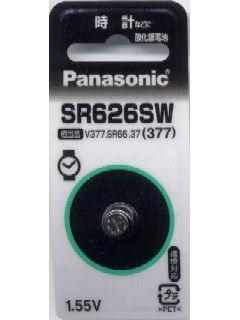 酸化銀電池 SR626SW
