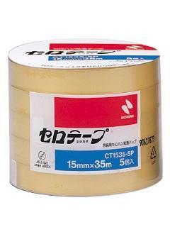 ニチバン セロテープ 15×35×5パック