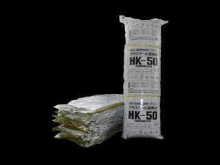 グラスウール(断熱材)HK-50 密度10kg(54枚入り)