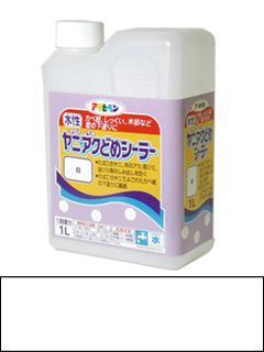 水性ヤニ・アクどめシーラー 1L