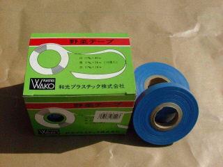 テープナー用テープ 青 11mm×26m 10個入